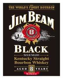 jim_bean_black_label.jpg